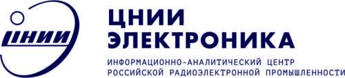 cnii logo full rus