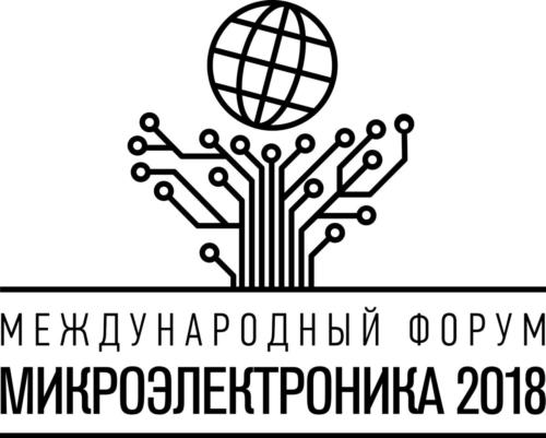 microel 2018 logo